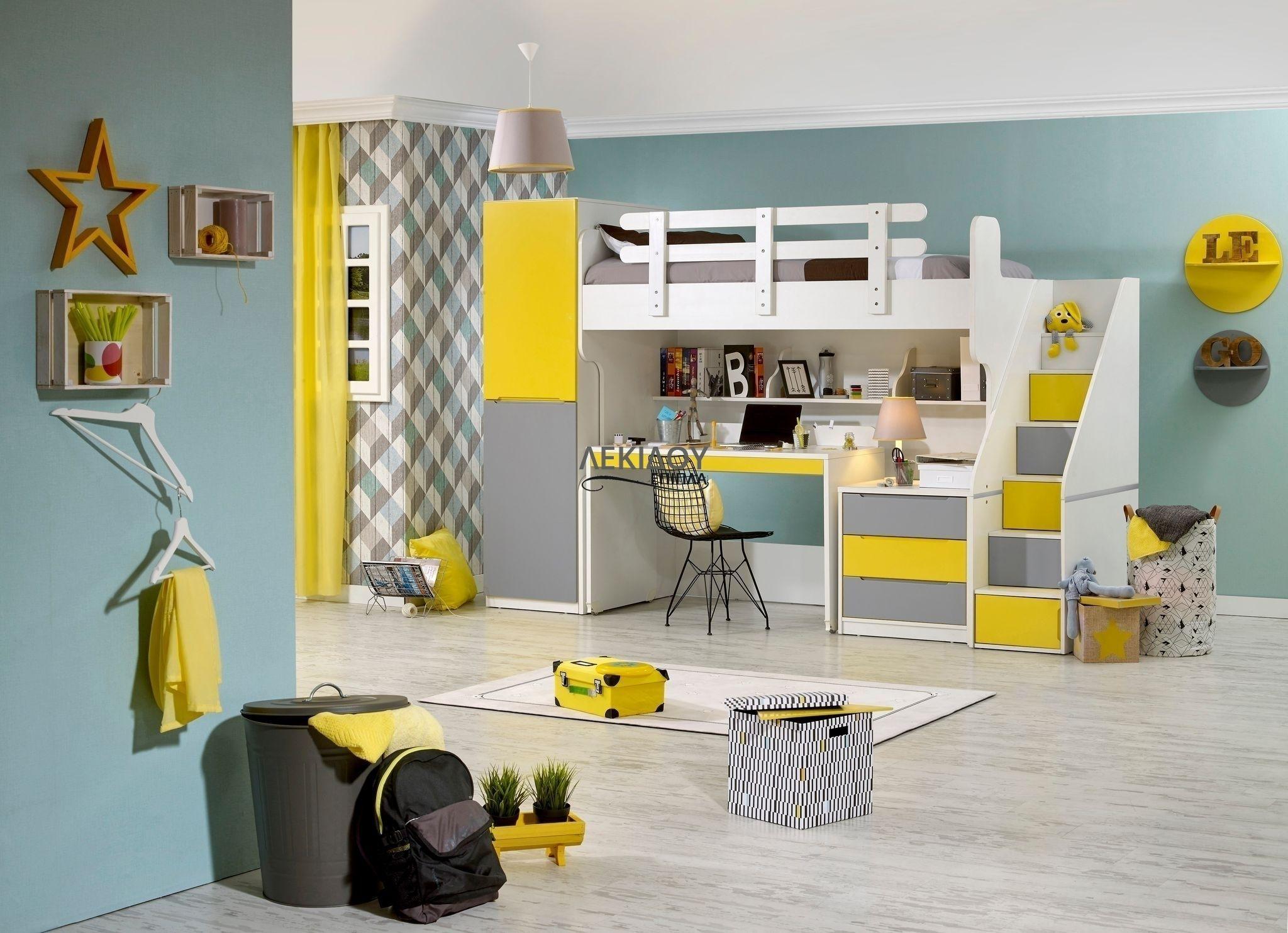 Κουκέτα Lego Κίτρινο